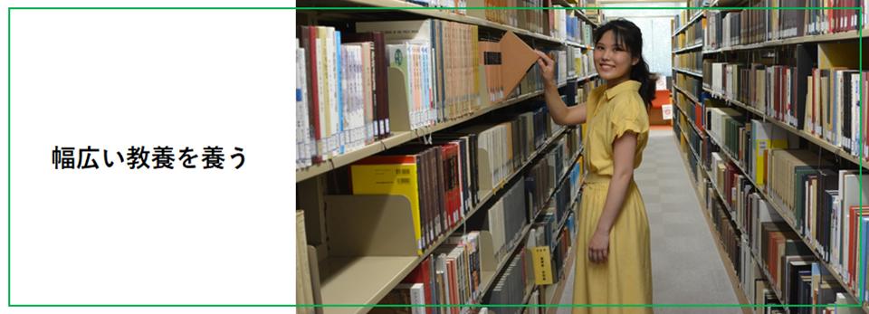 群馬大学グローバルフロンティアリーダートップイメージ3